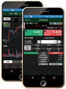 株価 原信